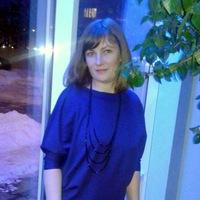 Наталия Ярэма