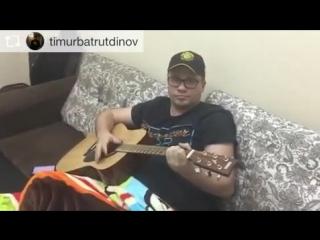 Гарик харламов и Тимур Ботрудинов песня про зону... (instagram)instagram fun35