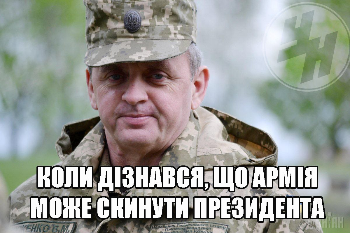 Картинки по запросу военный переворот на украине