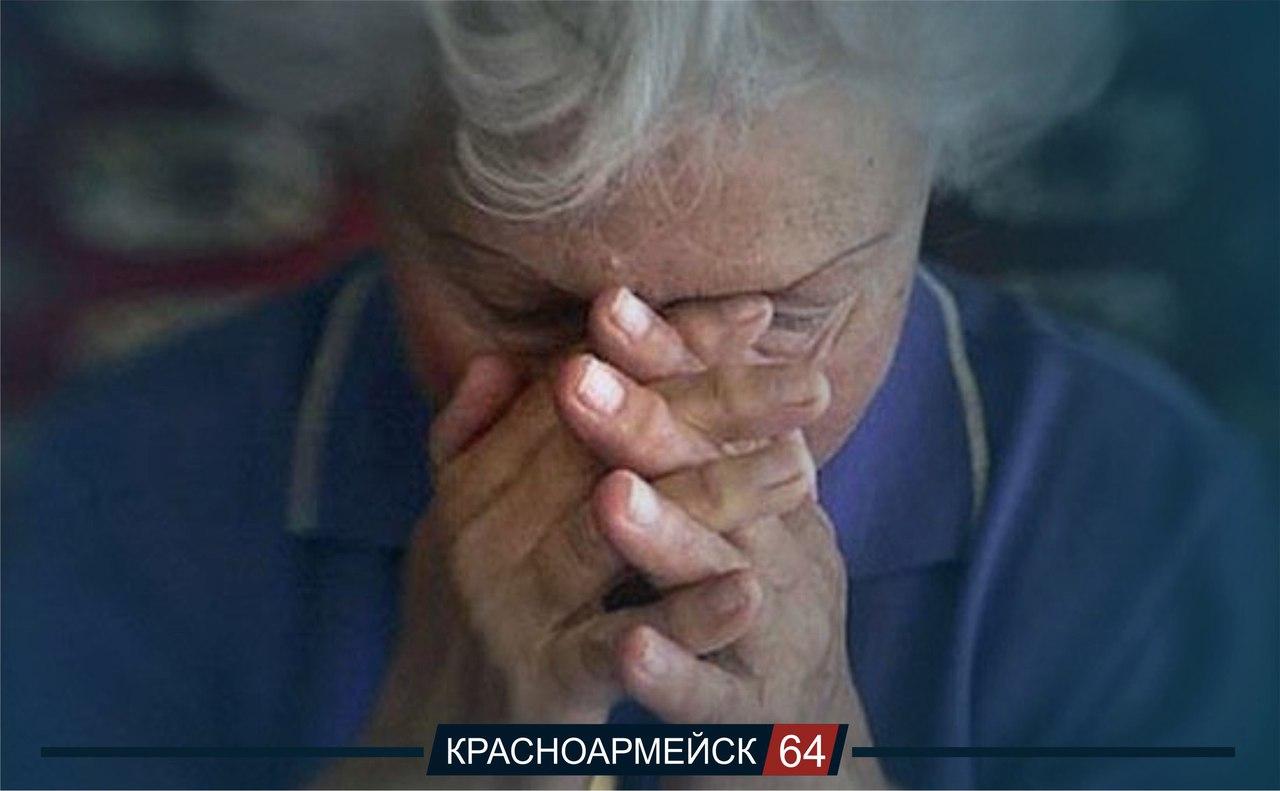 Бывшая сожительница сына оставила пенсионерку без драгоценностей и планшета