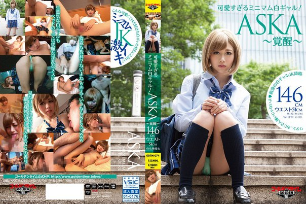 GDTM-074 – Asakura Asuka, Jav Censored