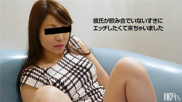 10musume 112616_01 jav uncensored