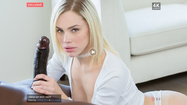 Blacked – I always get what I want – Kimberly Moss