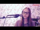 Максим Фадеев - Танцы на стеклах (cover by Али Вест),красивый голос у девочки,классно спела,шикарно поет кавер на песню,талант