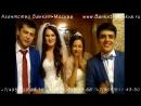 Арсен на двойной узбекской свадьбе, поет на всех языках, заказать тамаду