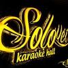 "Karaoke hall ""Solovei"""
