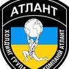 Холдинг «Атлант»   Охоронні послуги