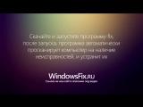 Выскакивает ошибка 0xc0000142 при запуске civilization 5 на windows 8