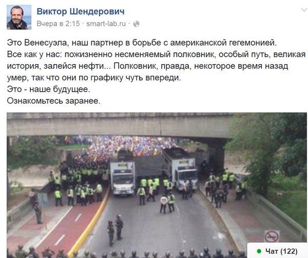 Ситуация на Донбассе остается напряженной. Позиции возле Новомихайловки обстреляны из пушек калибром 152-мм, - пресс-центр штаба АТО - Цензор.НЕТ 4899