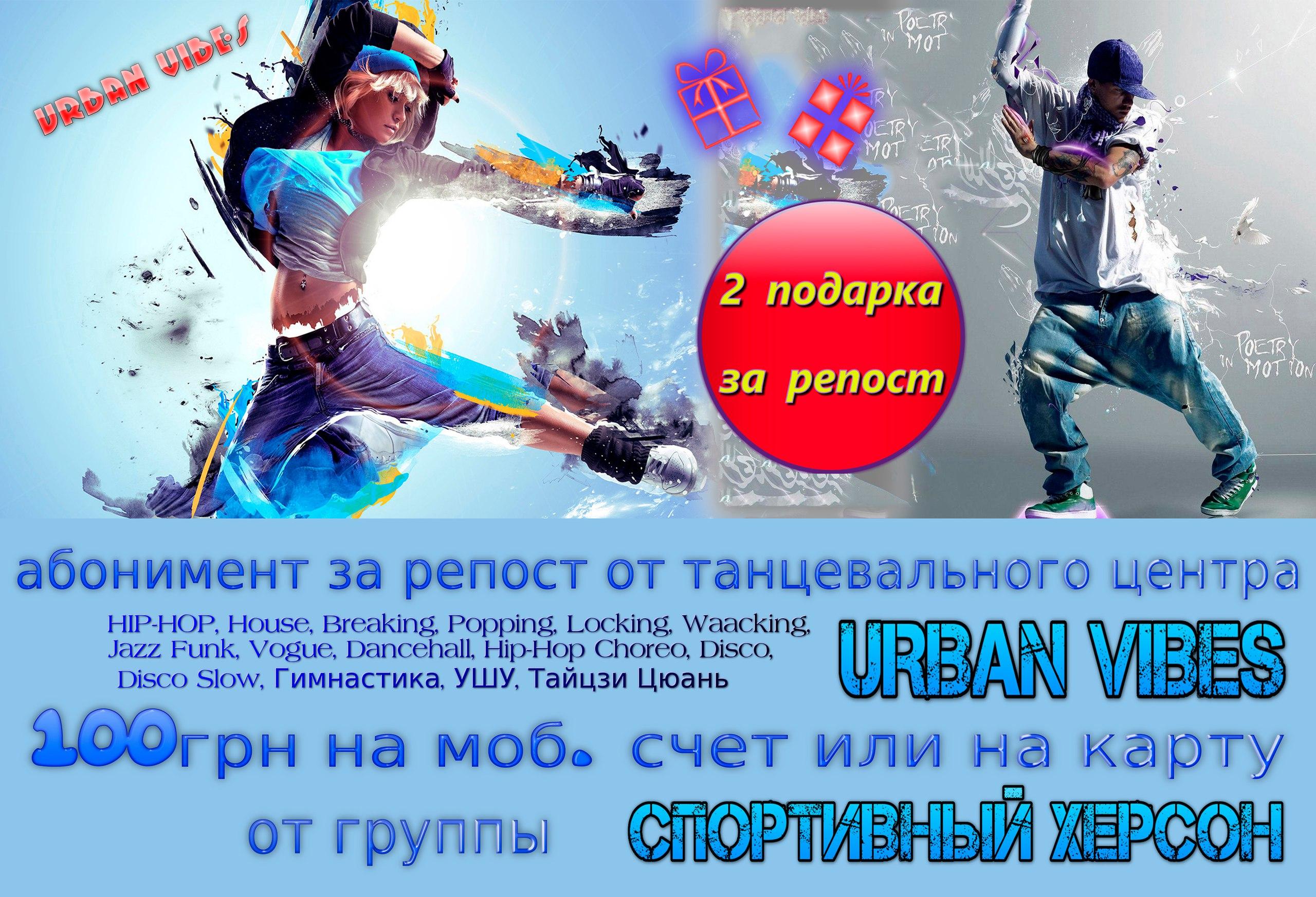 https://pp.vk.me/c604322/v604322504/3b4f1/7IuRSpLxKNM.jpg