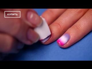 Мастер класс Avon по дизайну ногтей – градиенты