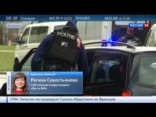 Бельгия экстрадирует главного подозреваемого в организации парижских терактов во Францию