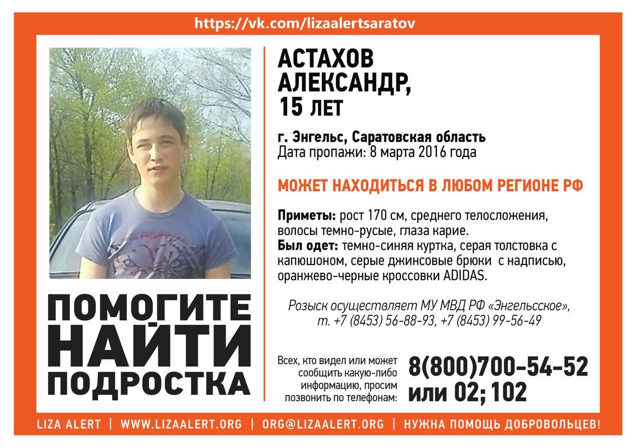 https://pp.vk.me/c604322/v604322754/1f830/omialQ8zoeM.jpg