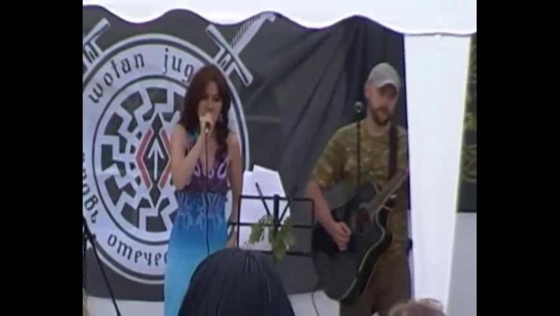 Шёпот Рун (Не для тебя) - фестиваль Купала (22.06.2013)