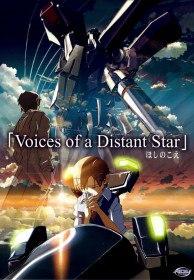 Голос далекой звезды / Hoshi no koe (2003)