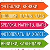 OAK-Studio.ru футболки кружки подушки на заказ