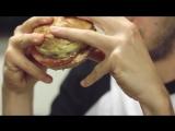 Как правильно есть бургер