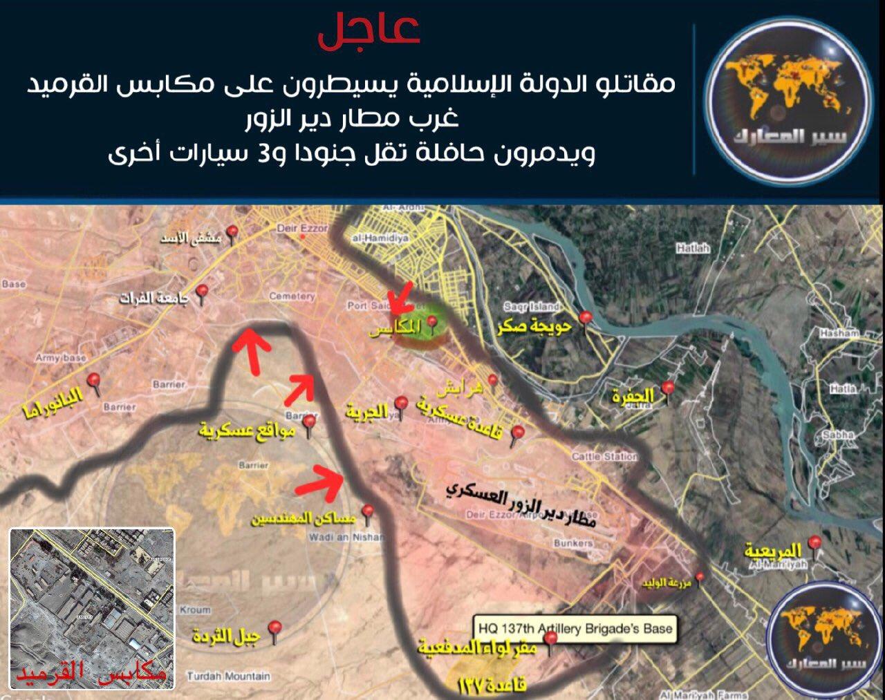 [BIZTPOL] Szíria és Irak - 3. - Page 6 _ku2_FZ1IE4