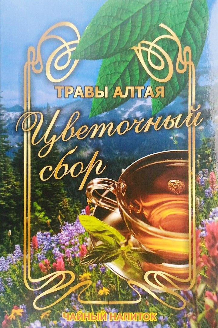 Светлана Крупп, Бийск - фото №3
