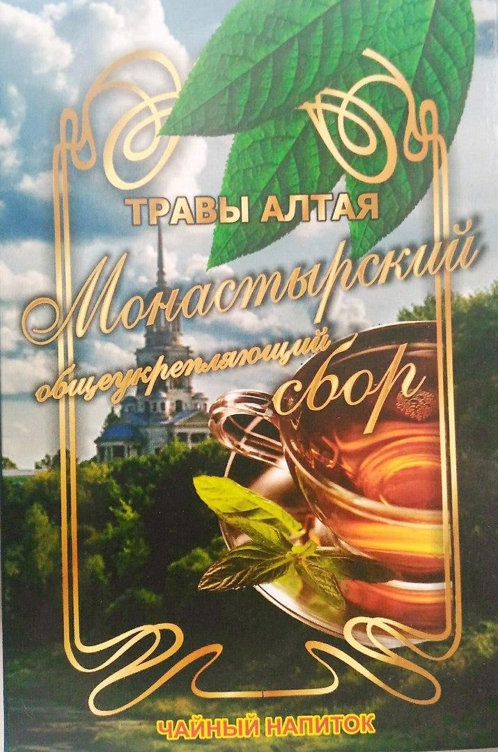 Светлана Крупп, Бийск - фото №2