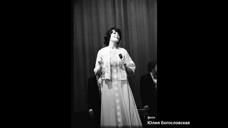 Эдита Пьеха Осень А.Броневицкий-И.Резник 1976г