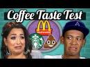 ADULTS VS FOOD COFFEE McDonalds Starbucks Poop