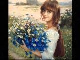 Людмила РЮМИНА - Цветы России