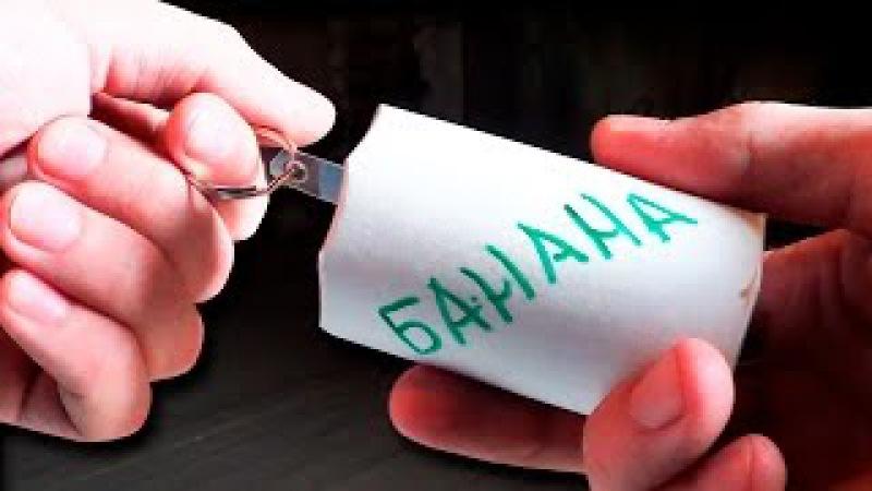 DIY - Страйкбольная граната. Как сделать своими руками? | Самоделки BANANA SHOW