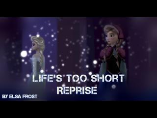 Life's Too Short (Reprise, MMD)