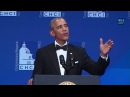 President Obama Speaks at the 39th Annual CHCI Public Policy Conference Annual Awards Gala