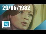 29 mai 1982 - Mort de Romy Schneider - Archive INA