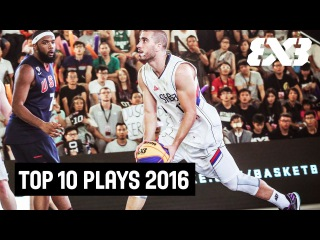 Top 10 Plays of the year 2016 - FIBA 3x3