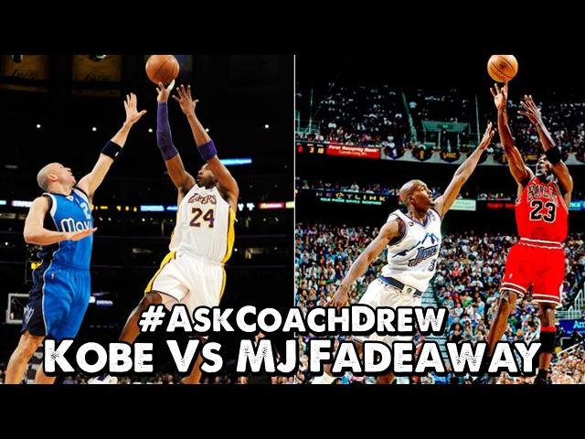 AskCoachDrew Kobe Bryant Fadeaway Vs. Michael Jordan Fadeaway.