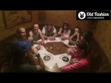 Вопросы OLD'а Garlic Kings в Рязани
