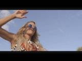 Tanja La Croix - We Turn The World Around