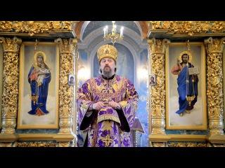 Архиерейское служение в Неделю Крестопоклонную
