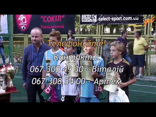 «АВІСТ-Красилів» - «Динамо-ГУНП» - 5:3 (3:0)