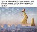 Ирина Климачева фото #15