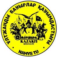 namystv_official