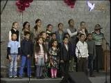 Цыганский детский хор - Велик Господь
