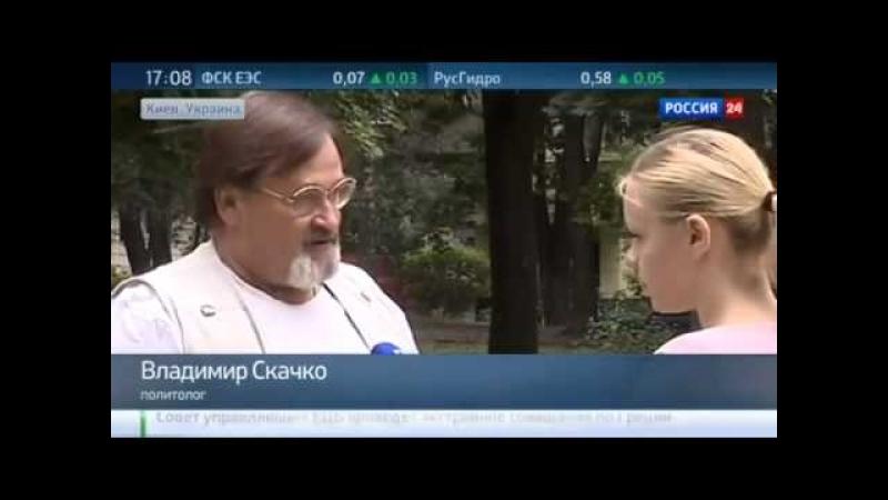 Киевская милиция расценила взрывы у двух отделений Сбербанка как хулиганство