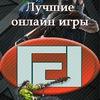 FreeGame-Online
