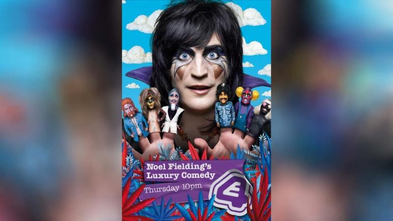 Роскошная комедия Ноэля Филдинга (2012