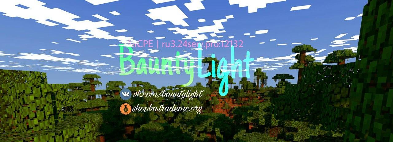 BauntyLight | MCPE