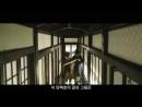 Трейлер Кундо: эпоха угрозы (2014) - SomeFilm.ru