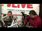 Светлана Сурганова и Валерий Тхай – Ну почему же я вру (#LIVE Авторадио)