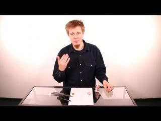 Видео: «Рунический амулет для здоровья!»