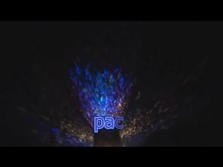 Ночник проектор светильник звёздное небо Star Master