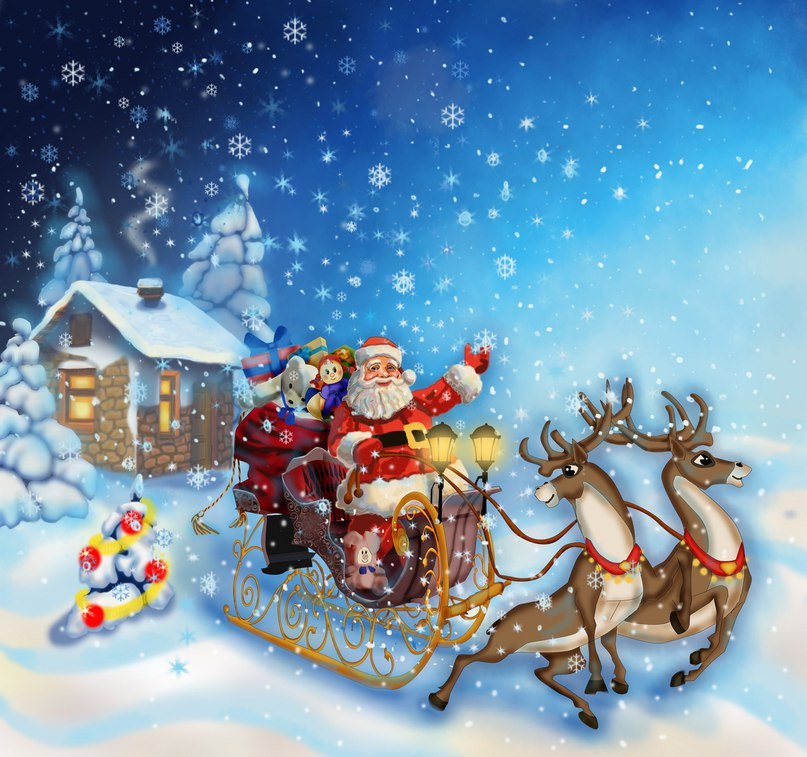 Открытка школу, новогодняя открытка дед мороз в санях