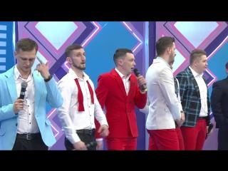 Сборная МГЛУ - Приветствие (КВН Первая лига 2016. Третья 1/8 финала)